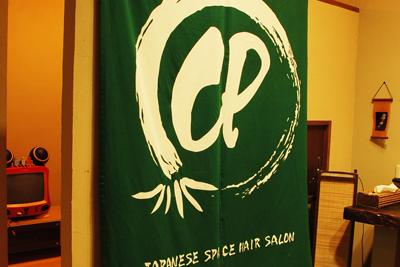 美容院 C.L.a.P サロン案内